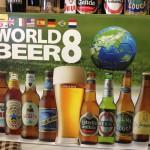 ワールドカップビール