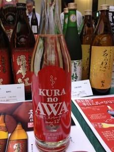 KURANOAWA