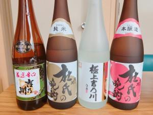 日本酒ブラインド